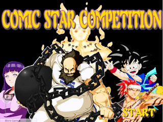 เกมส์ Comic Star Competition