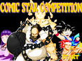 เกมส์Comic Star Competition